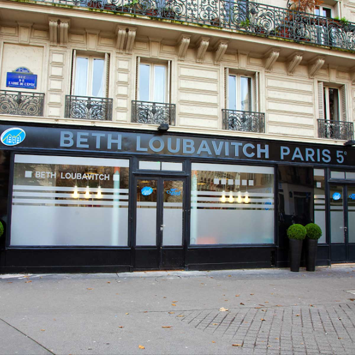 Don au Beth Loubavitch des étudiants